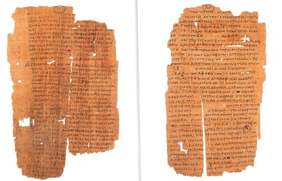 O Papiro Bodmer XIV-XV, o texto mais antigo do Novo Testamento.