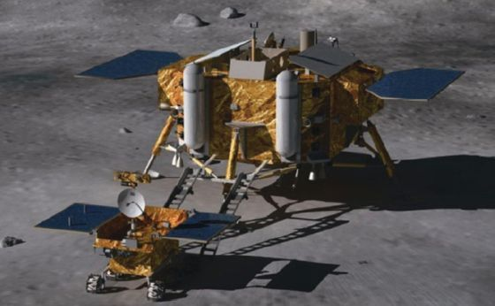 Sonda lunar chinesa 'Chang E3'.