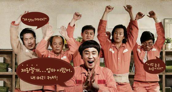 O filme de maior sucesso na Coreia do Sul em 2013, 'Miracle in Cell no. 7'.