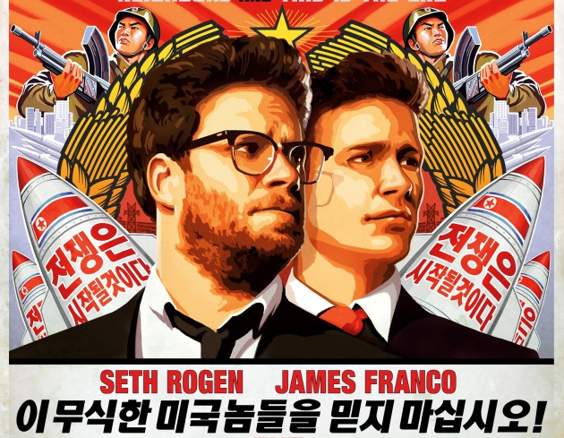 Cartaz do filme 'The Interview'.