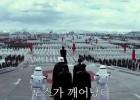 Um anúncio de televisão revela dois novos segundos que deleitam os fãs da saga, cuja sétima sequência estreia 18 de dezembro