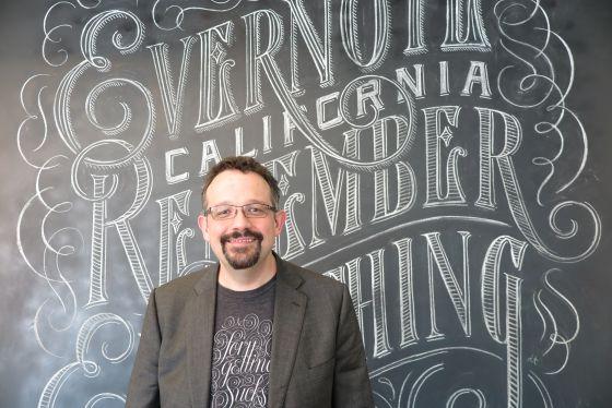 Phil Libin, fundador e CEO do Evernote.