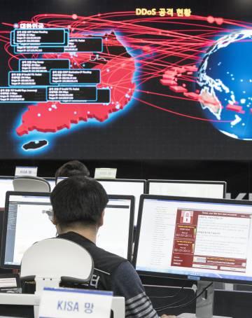 Tela da Agência de Segurança e Internet da Coreia mostra expansão do vírus.