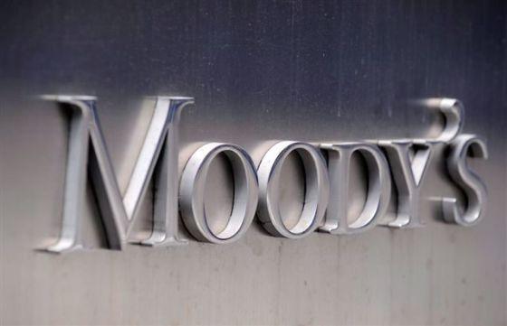 Moody's ainda mantém o grau de investimento do Brasil.
