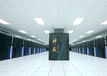"""Veja como funciona essa """"divindade da supercomputação"""" alcança o triplo do rendimento do seu concorrente mais próximo, também chinês"""