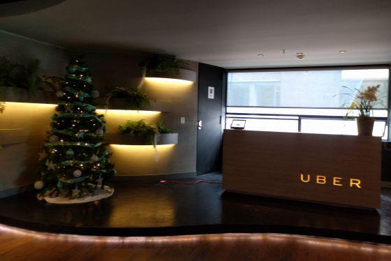 Entrada do Uber em Bogotá.