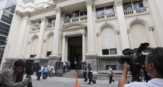 O Banco Central da Argentina na sexta-feira passa/passada.