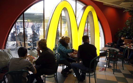 Restaurante da rede McDonald's.