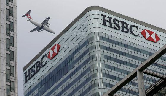 A sede de HSBC, no coração do distrito financeiro de Londres.