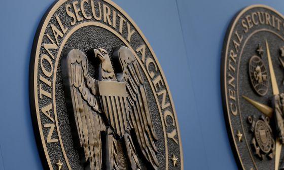Emblema da NSA.