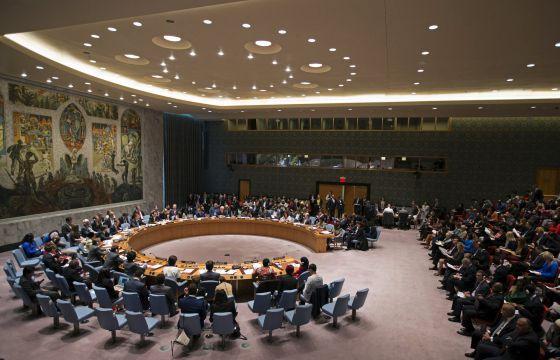 Vista geral do Conselho de Segurança da ONU.